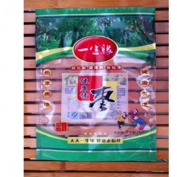一生缘枣袋新疆特包装袋1000克小健康红枣袋100个起