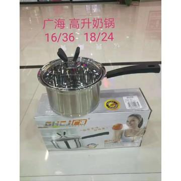 广海高升奶锅