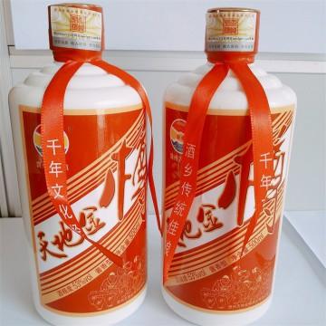 限量热销 贵州茅台镇天地金樽酱香型白酒 53度500ml