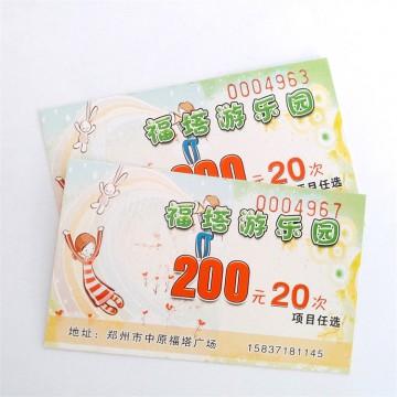 热销+中原福塔游乐园20次卡