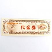 热销+醉川味小盘菜火锅100元代金券