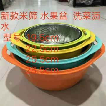新款米筛水果盆洗菜沥水