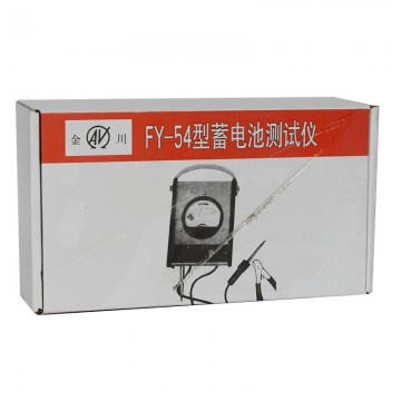 电池检测仪(南京)