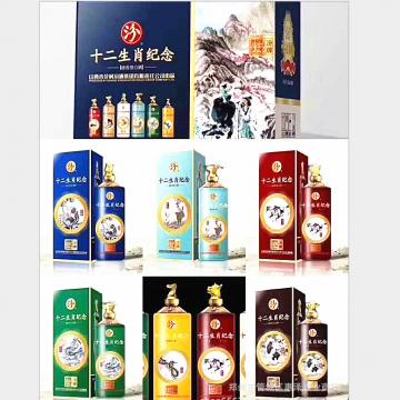 整箱批发山西特产十二生肖纪念酒53°清香型汾杏花村酒