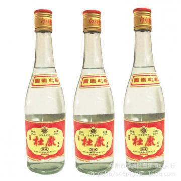 厂家批发52°白水杜康头曲老字号浓香型光瓶白酒