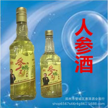 批发低价光瓶京见白酒4 2度陈酿酒北京二锅头量大优