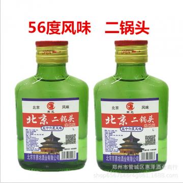 批发低价小光瓶白酒56度风味绿瓶北京二锅头纯粮自助餐