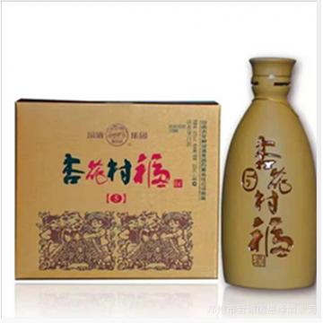 批发45°杏花村福5年陈酿紫砂瓶红礼盒装清香型小瓶白酒