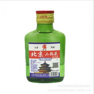 厂家批发低价小光瓶白酒42度绿瓶北京二锅头56度风味