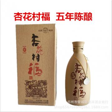 整箱批发山西特产杏花村福酒清香型52°陈酿5年盒装竹叶白酒