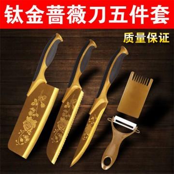 厂家直销全套厨房刀具冻肉菜刀钛金蔷薇刀五件套装活动礼品