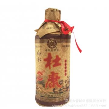 厂家批发52°白水杜康宴酒中华老字号纸包装浓香型白酒