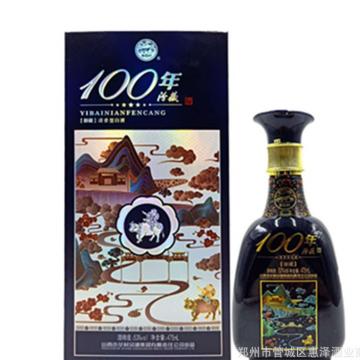 整箱批发53清香型100年汾藏盒装杏花村白酒量大优惠