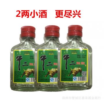 整箱批发纯粮酿牛二陈酿小酒二两北京二锅头浓香型白酒