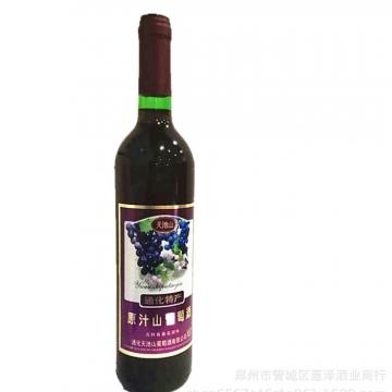 批发红酒天池山吉林通化特产原汁半甜型山葡萄酒