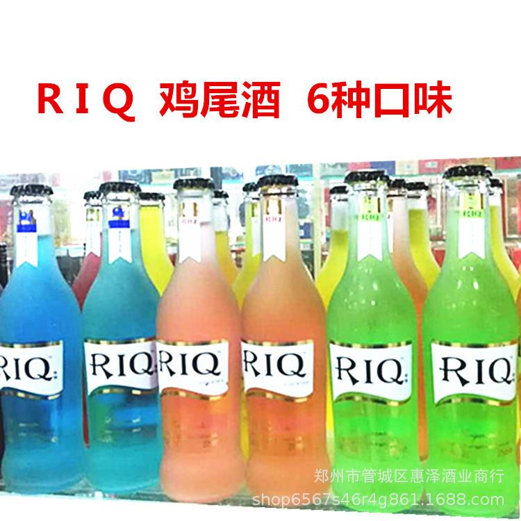 RIQ鸡尾酒