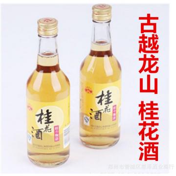 整箱批发绍兴特产 古越龙山桂花酒青梅酒果花雕糯米黄酒