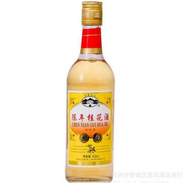 低价批发绍兴黄酒陈年桂花酒果酒梅酒花雕酒甜型