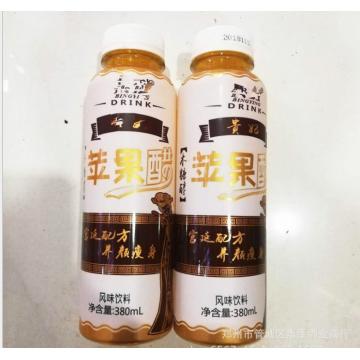 批发 木糖醇 贵妃苹果醋 风味饮料 精酿果味饮品