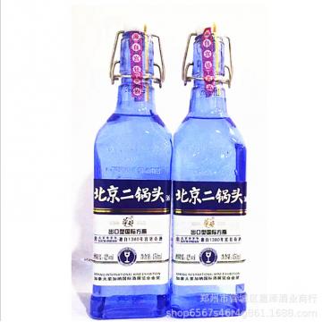 批发北京华都二锅头出口型加拿大国际方瓶清香型白酒
