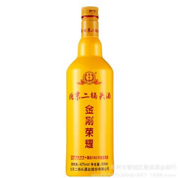 批发42度金刚荣耀 北京永丰二锅头清香型纯粮白酒黄瓶