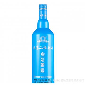 批发42度金刚荣耀 北京永丰二锅头清香型纯粮白酒蓝瓶