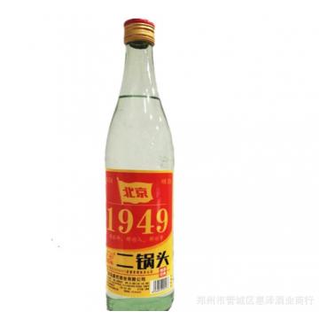 厂家直销整箱批发1949光瓶白酒北京二锅头浓香型纯粮酿造