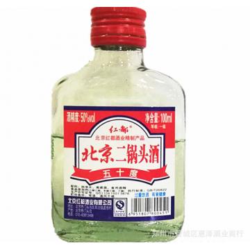 批发低价小瓶白酒50度白瓶北京二锅头量大优惠