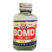 批发低价小瓶白酒北京56度炸弹二锅头酒出口型贵宾楼酒