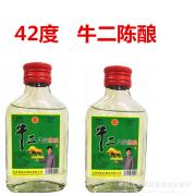 批发低价小瓶白酒56°白瓶北京二锅头自助餐饭店