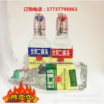 批发小瓶白酒42度北京永丰二锅头清香型方瓶酒红绿蓝标