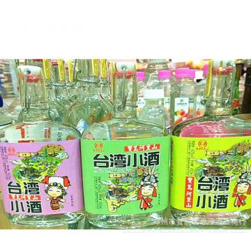 整箱批发台湾小酒宝岛阿里山青春时尚450浓香型小瓶白酒