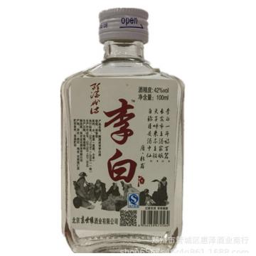 厂家直销整箱批发李白光瓶小酒京世缘浓香型纯粮酿