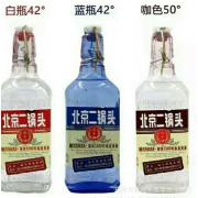 批发白酒42北京永丰二锅头清香型方瓶白酒红蓝绿金标