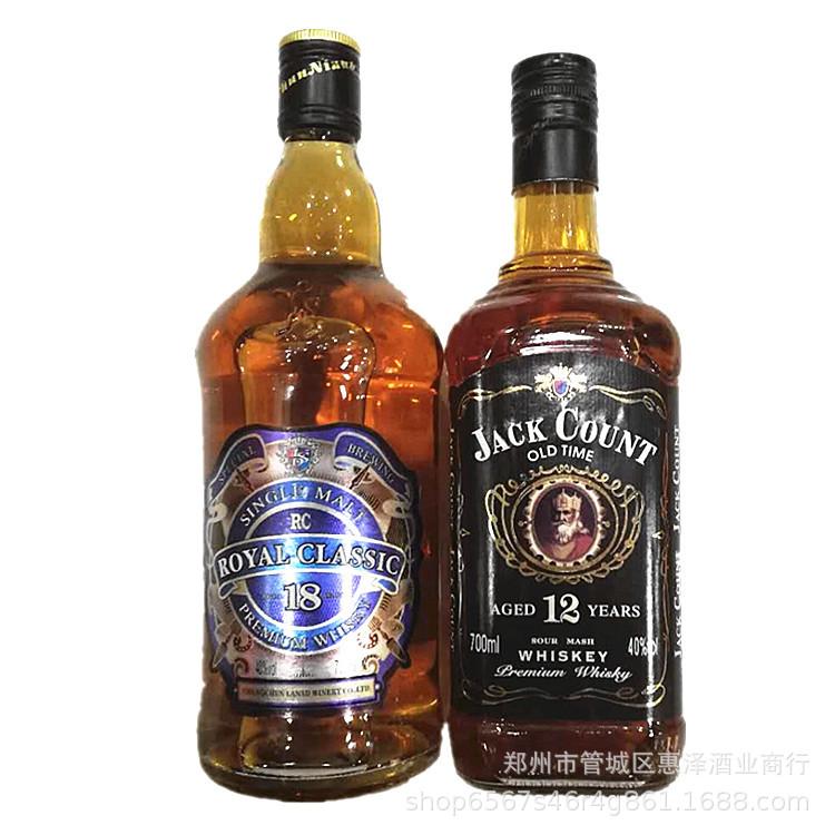 威士忌洋酒