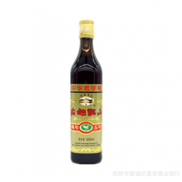 绍兴黄酒金古越龙山五年陈半干型花雕酒加饭酒糯米酒