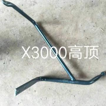 X3000高顶