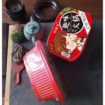 好趣味趣味火锅