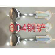 海鑫304系列