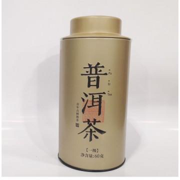 开古普洱茶 一级 净含量60克