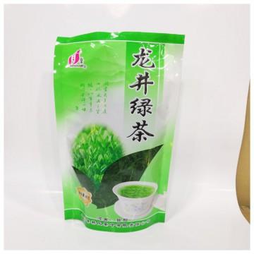 盛华龙井绿茶 净含量60克