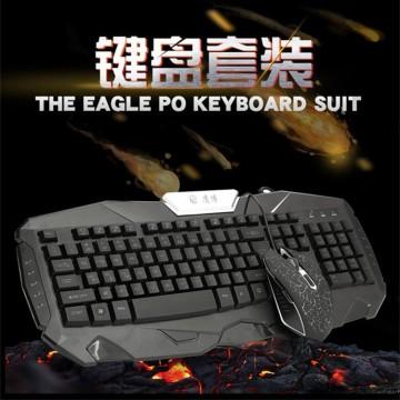 热销游戏键鼠套装多彩呼吸灯