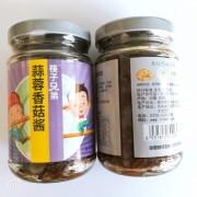 热销美味筷子兄弟210g蒜蓉香菇酱