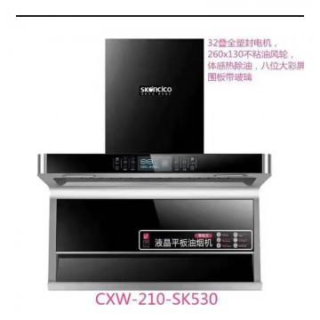 吸油烟机CXW-210-SK530  带安装卡免费安装