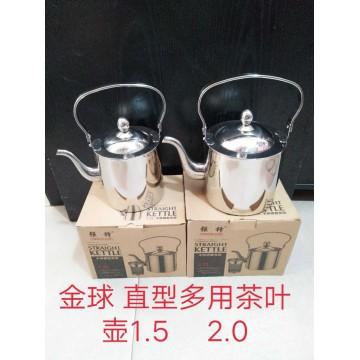 金球 水壶系列