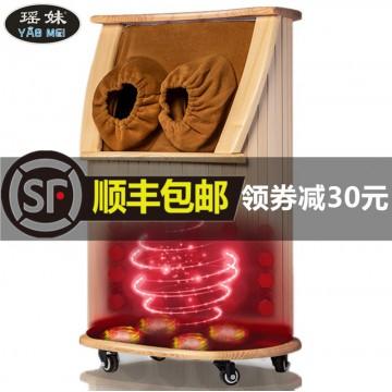 远红外线频谱能量养生桶