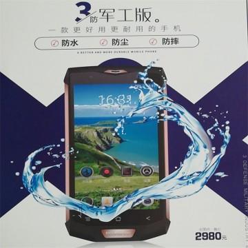 热销+北斗军工三防手机/会赚钱的手机