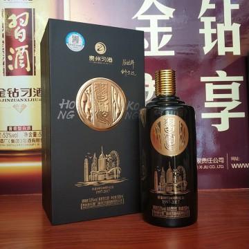 习酒1997-2017酒精度53%净含量500ml