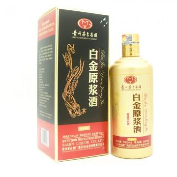 贵州茅台白金原浆酒经典版酱香型52度500ml