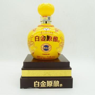 贵州茅台白金原酿N12浓香型白酒52度500ml